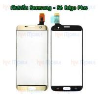ทัชสกรีน Samsung - S6 Edge Plus / S6 Edge+