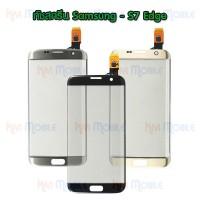 ทัชสกรีน Samsung - S7 Edge