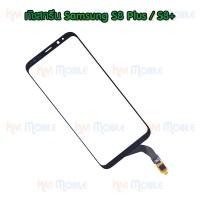 ทัชสกรีน Samsung - S8 Plus / S8+