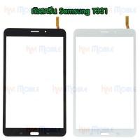 ทัชสกรีน Samsung - T331 / Tab 4 8.0