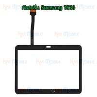 ทัชสกรีน Samsung - T530 / Tab4 10.1
