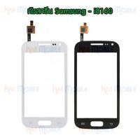 ทัชสกรีน Samsung - i8160 / Ace2