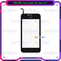 ทัชสกรีน True Smart 4G - Max 4.0