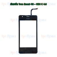 ทัชสกรีน True Smart 4G - GEN C 4.0