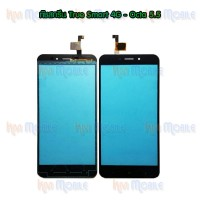 ทัชสกรีน True Smart 4G - Octa 5.5