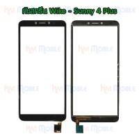 ทัชสกรีน Wiko - Sunny 4Plus / Sunny4+